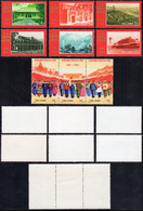 1971 - Communist Party, Complete Set Of 9 Stamps (Yv.1817/1825,M.1074/1082), O. G., MNH.... - Non Classificati