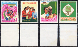 1971 - Asian-African Table Tennis Match, Complete Set Of 4 (M.1094/1097), O.g., MNH, Very Fine.... - Non Classificati
