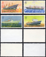 1972 - Boats, Complete Set Of 4 (M.1113/1116), Without Gum As Issued, Perfect Conditions.... - Non Classificati