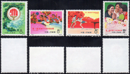 1972 - Asian Tennis Table Championships, Complete Set (M.1117/1120), O.g., MNH.... - Non Classificati
