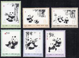 1973 - Panda, Complete Set (Yv.1869/1874,M.1126/1131), O. G., MNH.... - Non Classificati