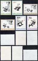 1973 - Panda, Complete Set (M.1126/1131), O. G., MNH.... - Non Classificati
