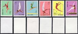 1974 - Gymnastics, Complete Set (M.1162/1167), O.g., MNH.... - Non Classificati