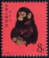 1980 - 8 C. Monkey, New Year (M.1594), Original Gum, Mint Never Hinged, Rare And Beautiful.... - Non Classificati