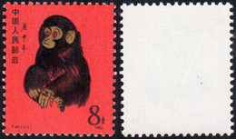 1980 - 8 C. Monkey, New Year (Yv.2316,M.1594), Original Gum, Mint Never Hinged, Rare And Beautiful.... - Non Classificati
