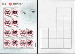 2003 - Sars, Miniature Sheet Of 12 Stamps (M.3447), Original Gum, MNH, Perfect.... - Non Classificati