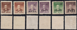 KWANTUNG 1949 - Complete Set Of 6 (M.7/12), Without Gum As Issued, Perfect Conditions.... - Non Classificati