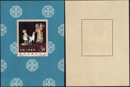 1962 - Actor Mei Lan - Fung, Miniature Sheet (Yv.F11, Michel B8), Original Gum, MNH, Perfect Conditi... - Non Classificati