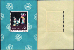 1962 - Actor Mei Lan - Fung, Miniature Sheet (Yv.F11,M.B8), Probably Regummed, Perfect Conditions, R... - Non Classificati