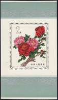 1964 - Peonies, Miniature Sheet (M.B9), Without Gum As Usual, Folded In A Corner. The 2 Y. Stamp Is ... - Non Classificati