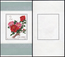 1964 - Peonies, Miniature Sheet (M.B9), Without Gum As Issued, Perfect Conditions, Very Fine And Rar... - Non Classificati