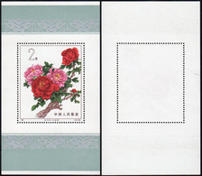 1964 - Peonies, Miniature Sheet (M.B9), Without Gum As Issued, Top Left Margin Creasing/folded.... - Non Classificati