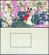 1981 - Dream Of Rea Mansion, Miniature Sheet (Yv.F27,M.B24), O. G., MNH.... - Non Classificati