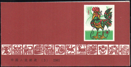 1980 - Year Of The Cock, Booklet (Yv.C2387a,M.SB3), Block Of 12 Stamps, O. G., MNH.... - Non Classificati