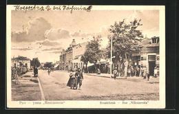 AK Roustchouk, Rue Nikolaevska, Strassenpartie - Bulgarie