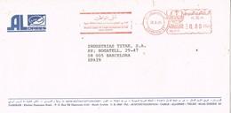 31595. Carta Aerea DAMMAN (Arabia Saudi) 1980. Franqueo Mecanico - Arabia Saudita