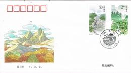 31600. Carta F.D.C. CHINA  2001. The LIUPANSHAN Mountains (Ningxia Hui) - 1949 - ... República Popular
