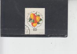 UNGHERIA  1963-9 - Yvert  1663 - Pesche - Frutta