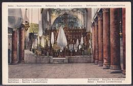 Bethlehem - Basilica Of Constantin Church Christianity Israel Palestine Postcard - Palestine
