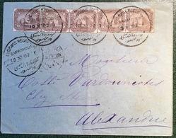 """Egypt """"EL DAWAR-HOCHE ISA / DAMANHOUR"""" 1902 RARE T.P.O Cover (Egypte Lettre Train Travelling Post Office Railroad - 1866-1914 Khedivato Di Egitto"""