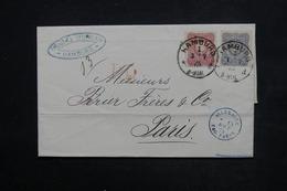 ALLEMAGNE - Lettre De Hamburg Pour La France En 1875 , Affranchissement Bicolore - L 23924 - Covers & Documents