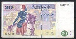 Tunisie Billet De 20 Dinars 1987 E2 - Tunisie