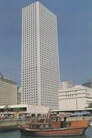 CARTOLINA - HONG KONG - CONNAUGHT CENTRE - Cina (Hong Kong)