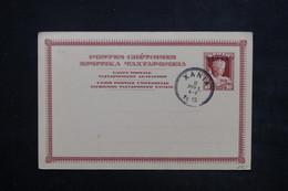 CRÈTE - Entier Postal Surchargé En 1912 , Oblitération De Xania - L 23941 - Crète