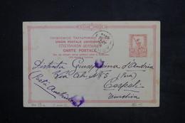 GRECE - Entier Postal De Athènes Pour Cespali En 1900 , Cachet Bureau Anglais De Constantinople Au Verso - L 23942 - Postal Stationery