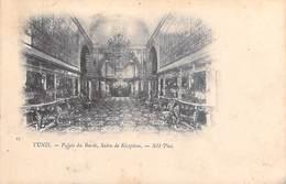 Afrique Tunisie TUNIS Palais Du Bardo Salon De Réception (Cpa DOS SIMPLE Editions ND Phot N°29)*PRIX FIXE - Tunisia
