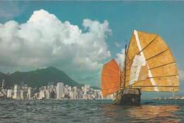 CARTOLINA - HONG KONG - CHINESE JUNK - Cina (Hong Kong)