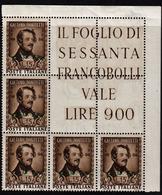 Blocchi Angolari Di 5, Donizetti Sassone 34** (04764) - 7. Trieste