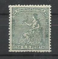 ESPAÑA EDIFIL   133  (FIRMADO SR. CAJAL, MIEMBRO DE IFSDA)  MH  * - Ongebruikt