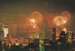CARTOLINA - HONG KONG - THE PREAL OF ORIENT BY NIGHT - Cina (Hong Kong)