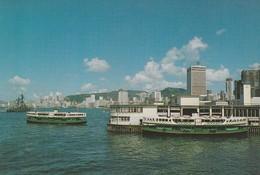 CARTOLINA - HONG KONG - STAR FERRY - Cina (Hong Kong)