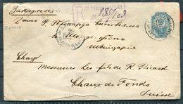 1897 Russia St Petersburg Registered Stationery Cover - Chaux De Fonds, Switzerland. Edward Dreyfuss, Hotel France - 1857-1916 Empire