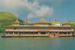 CARTOLINA - HONG KONG - TAI PAK FLOATING RESTAURANT - Cina (Hong Kong)