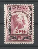 ESPAÑA EDIFIL   786   MH  * - Nuevos
