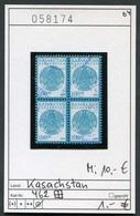 Kasachstan - Kazakhstan - Michel 462 Viererblock / Bloc De 4 - Oo Oblit. Used Gebruikt - - Kasachstan