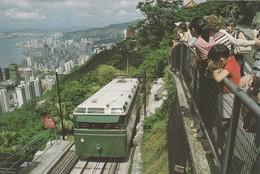 CARTOLINA - HONG KONG - PEAK TRAM - Cina (Hong Kong)