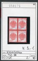 Kasachstan - Kazakhstan - Michel 463 Viererblock / Bloc De 4 - Oo Oblit. Used Gebruikt - - Kasachstan