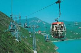 CARTOLINA - HONG KONG - OCEAN PARK - Cina (Hong Kong)