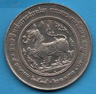 THAILAND 20 BAHT 2538 (1995) Ministère De La Défense  Y#300 - Thaïlande