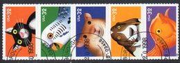 USA 1998 'Bright Eyes' Cartoon Animals Strip Of 5, Used, SG 3470/4 - Usati