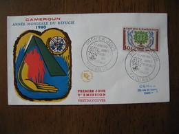 FDC  Enveloppe   Cameroun  Yaoundé   1960 - Cameroon (1960-...)
