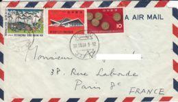 JAPON - 1964 - Lettre Par Avion Pour La France - 1926-89 Empereur Hirohito (Ere Showa)