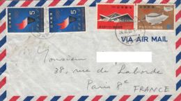 JAPON - 1965 - Lettre Par Avion Pour La France - JO - 1926-89 Empereur Hirohito (Ere Showa)