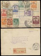 BELGIUM. 1915. Belgian Set Incl 5 Fr On Registered Military Card 1 Kg Le Havre - UK. Label + Arrival On Reverse. - Unclassified