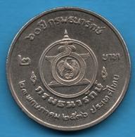 THAILAND 2 BAHT 2536 (1993) Ministry Of Finance Y# 282 RAMA IX - Thaïlande