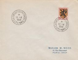 OBLIT. TEMPORAIRE FNCPG - FÉDÉRATION NATIONALE DES COMBATTANTS PRISONNIERS DE GUERRE - PARIS 11/4/49 - Bolli Commemorativi